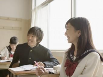学生向けセミナー